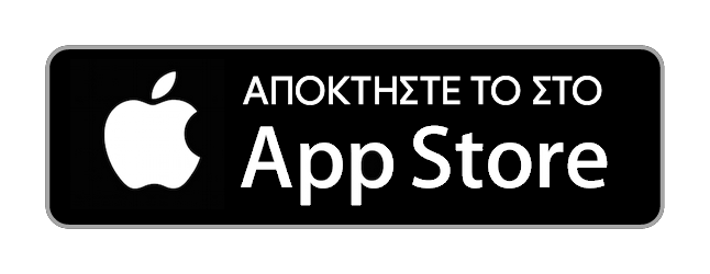 Αποκτήστε το στο App Store
