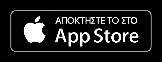 Αποκτήστε το στο App Store